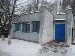 Дом, Z-956561, Стеценко, Киев - Фото 5
