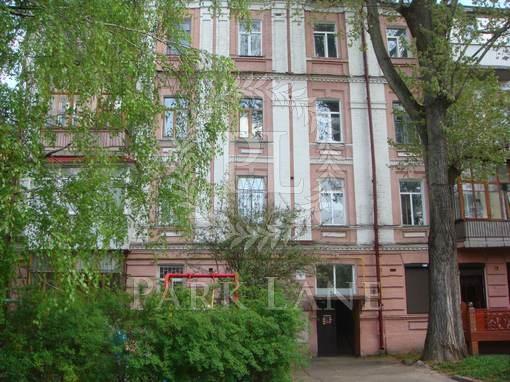 Квартира, Z-576244, 5в