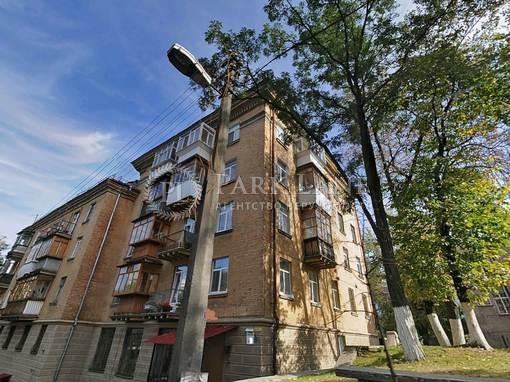 Квартира ул. Лермонтовская, 4, Киев, X-4441 - Фото 1