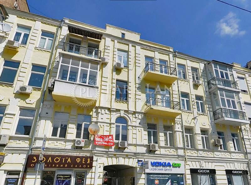 Нежилое помещение, J-19283, Бассейная, Киев - Фото 2