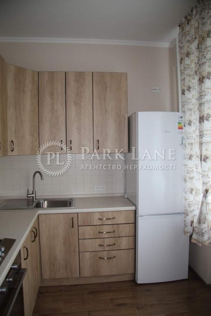 Квартира Дружбы Народов бульв., 21, Киев, N-11793 - Фото 8
