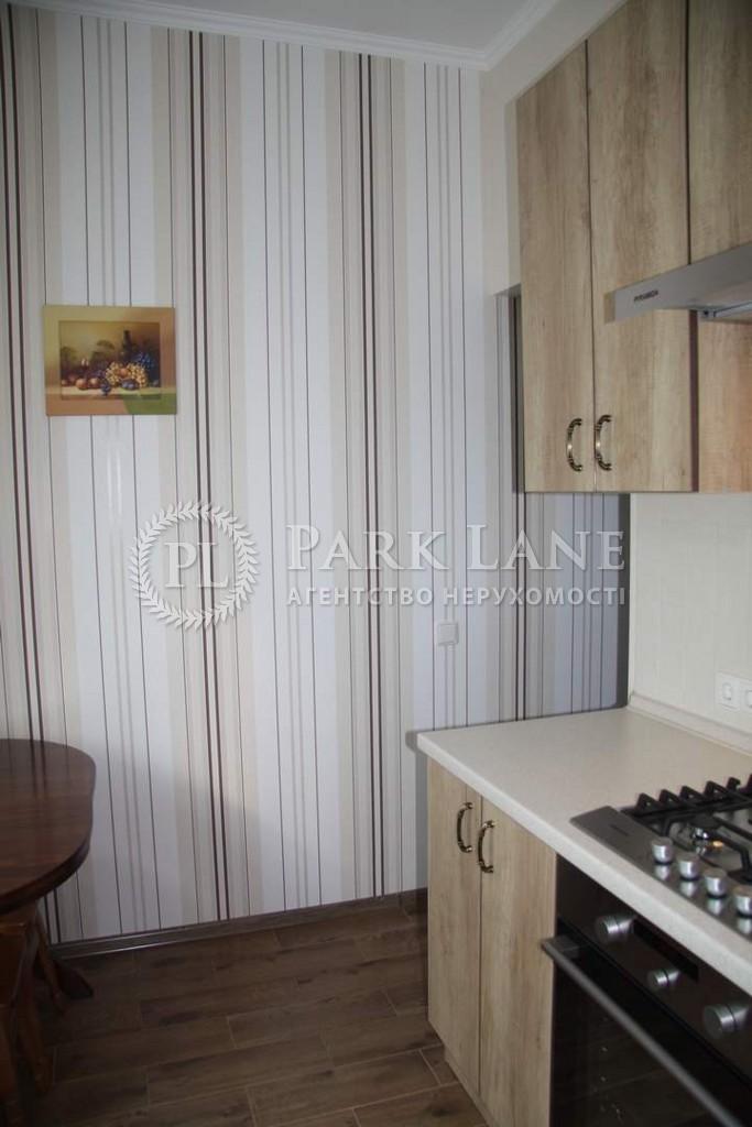 Квартира Дружбы Народов бульв., 21, Киев, N-11793 - Фото 3