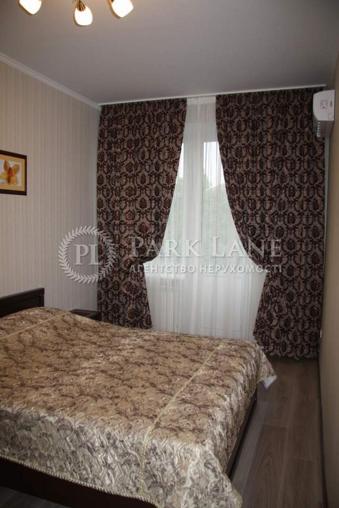 Квартира Дружбы Народов бульв., 21, Киев, N-11793 - Фото 6