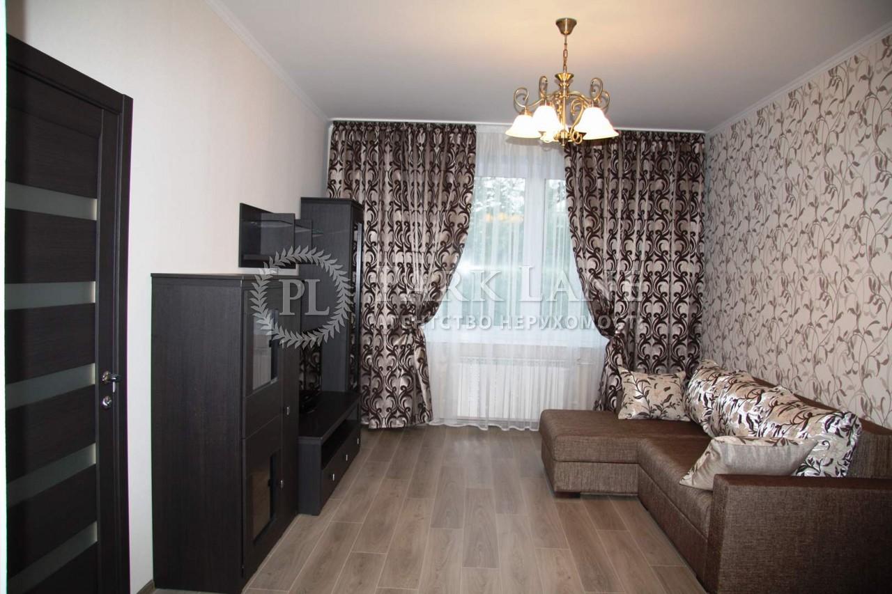 Квартира Дружбы Народов бульв., 21, Киев, N-11793 - Фото 4