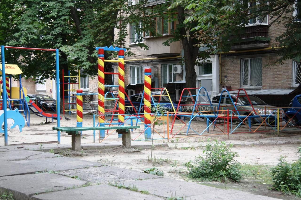 Квартира Дружбы Народов бульв., 21, Киев, N-11793 - Фото 12