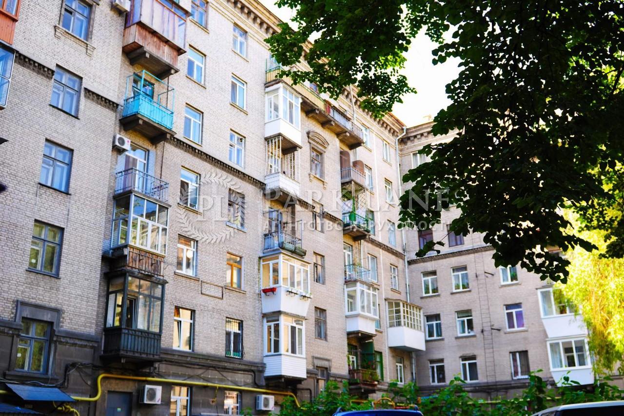 Квартира ул. Мельникова, 6, Киев, F-9593 - Фото 3
