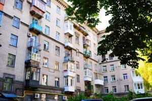 Квартира N-22440, Мельникова, 6, Київ - Фото 1