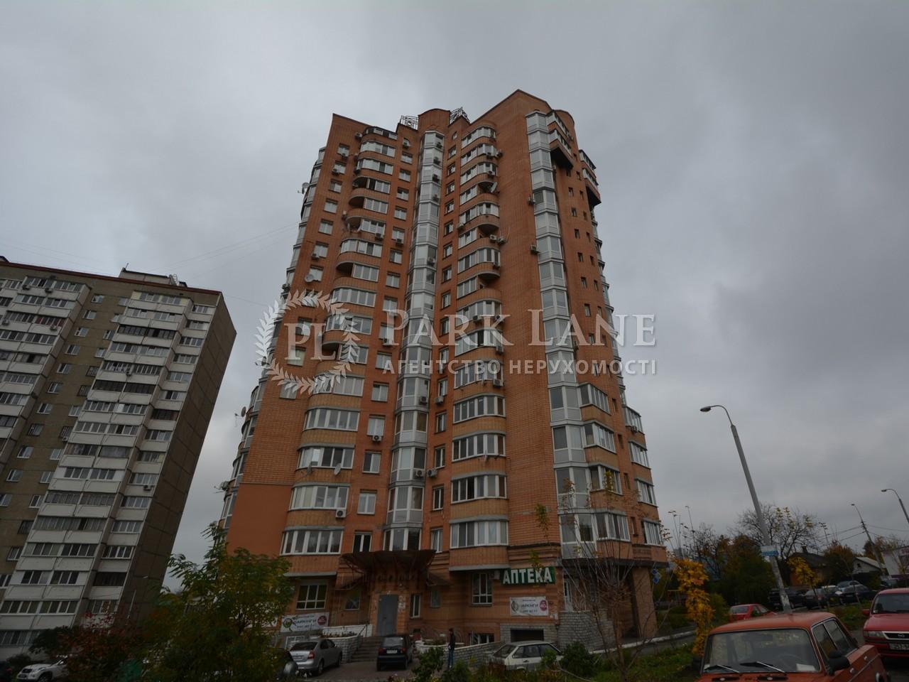 Квартира Академика Палладина просп., 25, Киев, B-99833 - Фото 1