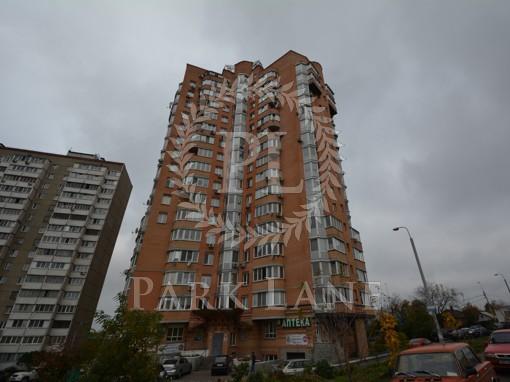 Квартира Академика Палладина просп., 25, Киев, N-22817 - Фото