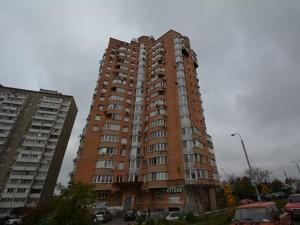 Квартира, Z-1889009, Палладина Академика ул., Святошинский