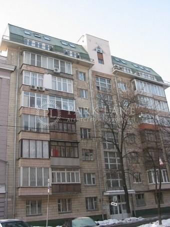 Офіс, вул. Панаса Мирного, Київ, K-22915 - Фото 1