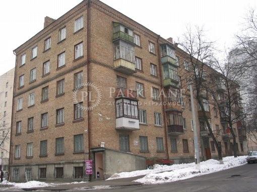 Офіс, вул. Металістів, Київ, R-8901 - Фото 1