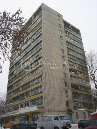Квартира J-20228, Соломенская, 6в, Киев - Фото 1