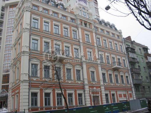 Квартира Шевченка Т.бул., 11а, Київ, R-23413 - Фото 1