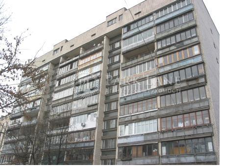 Квартира ул. Обсерваторная, 12а, Киев, Z-434854 - Фото 1