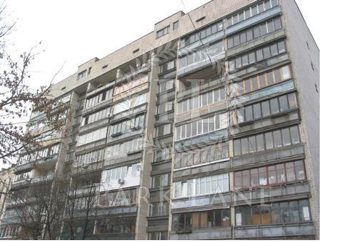 Квартира Обсерваторная, 12а, Киев, Z-766942 - Фото