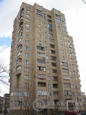 Квартира ул. Зверинецкая, 61а, Киев, R-35421 - Фото 1