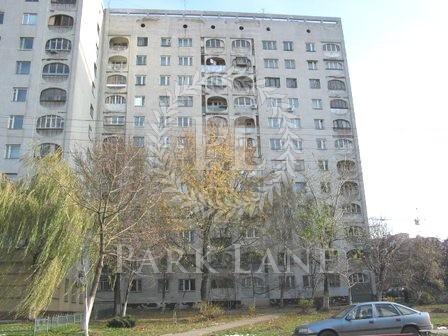 Квартира, N-20221, 46