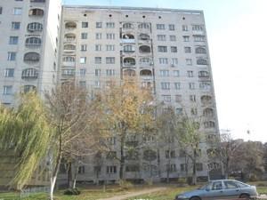 Квартира N-20221, Златоустовская, 46, Киев - Фото 1