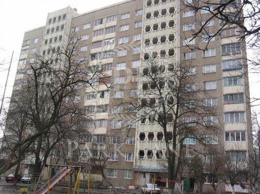 Квартира, B-102361, 2