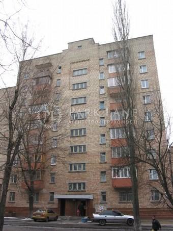 Квартира ул. Туполева Академика, 11е, Киев, B-99341 - Фото 1
