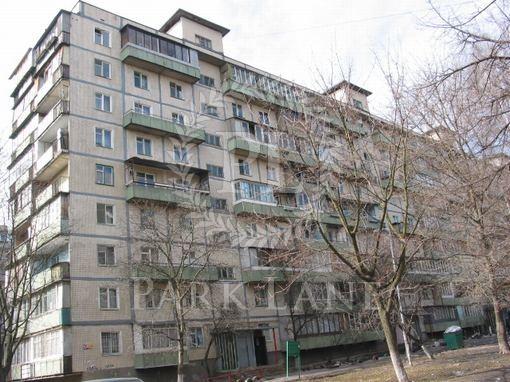 Квартира Зодчих, 62а, Киев, Z-747014 - Фото