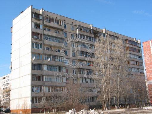 Квартира, R-19950, 9