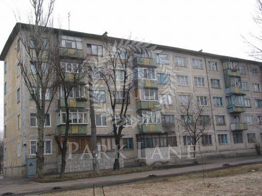 Квартира Гречко Маршала, 20, Киев, B-102802 - Фото
