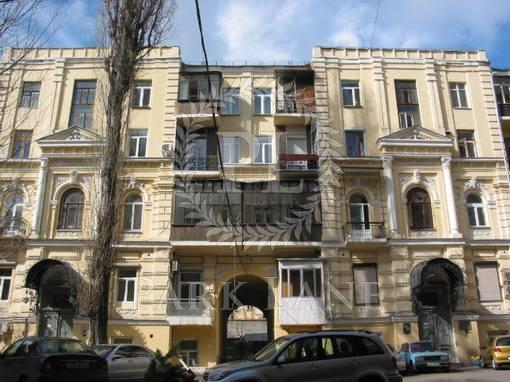 Квартира Антоновича (Горького), 14б, Киев, K-24746 - Фото