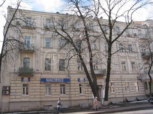Квартира ул. Толстого Льва, 13, Киев, L-27635 - Фото 1