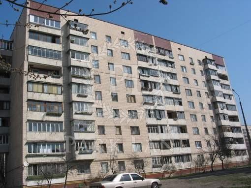 Квартира Ватутіна Генерала просп., 24, Київ, R-9393 - Фото