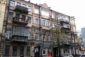 Квартира R-23422, Ярославов Вал, 11, Киев - Фото 1