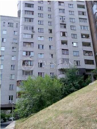 Офіс, вул. Первомайського Л., Київ, G-5273 - Фото 4