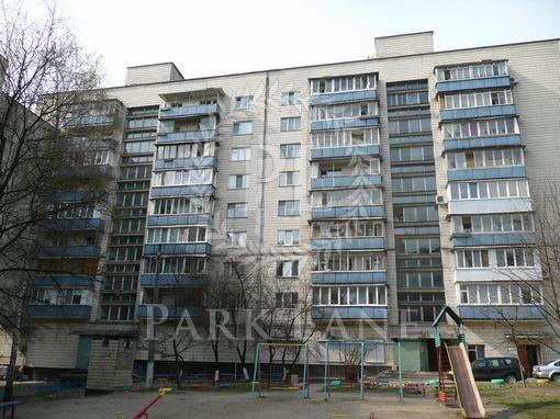 Квартира Коперника, 16а, Киев, R-34002 - Фото