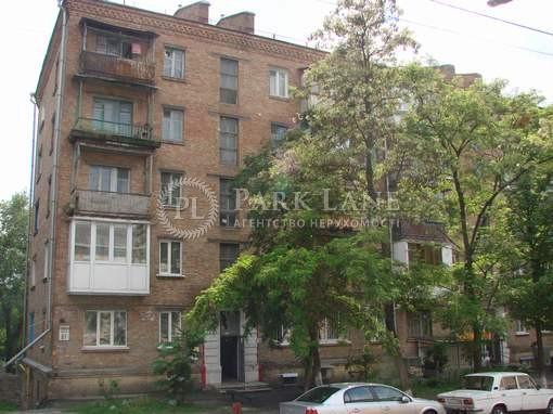 Квартира ул. Выборгская, 87, Киев, R-38560 - Фото 1