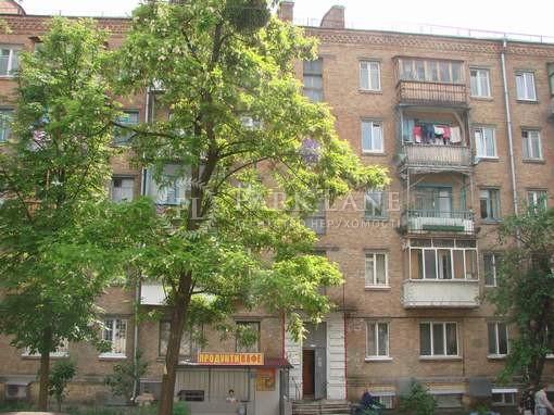 Квартира ул. Выборгская, 87, Киев, R-38560 - Фото 33
