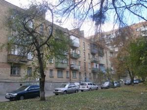 Квартира B-98417, Стельмаха Михайла, 12а, Київ - Фото 2