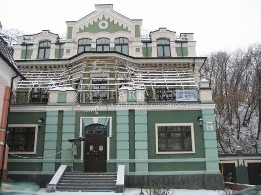 Дом ул. Гончарная, Киев, O-9745 - Фото 1