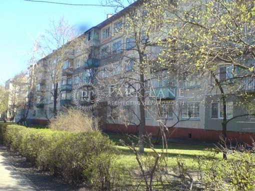 Нежилое помещение, I-30784, Запорожца Петра, Киев - Фото 2
