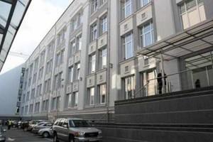 Офис, I-12853, Гринченко Николая, Киев - Фото 1