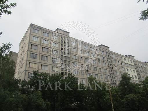 Квартира, Z-718712, 8