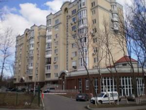 Квартира J-26229, Вишгородська, 45/2, Київ - Фото 2