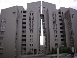 Офис, I-5033, Малевича Казимира (Боженко), Киев - Фото 2