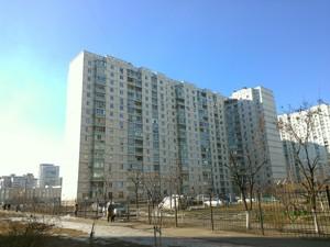 Квартира Z-1335055, Драгоманова, 12а, Киев - Фото 3