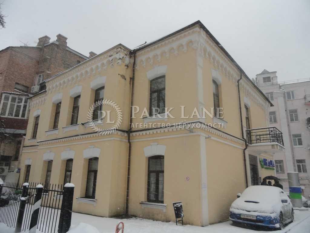 Офис, ул. Владимирская, Киев, E-14324 - Фото 1