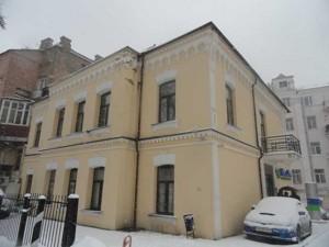 Коммерческая недвижимость, R-38444, Владимирская, Шевченковский район