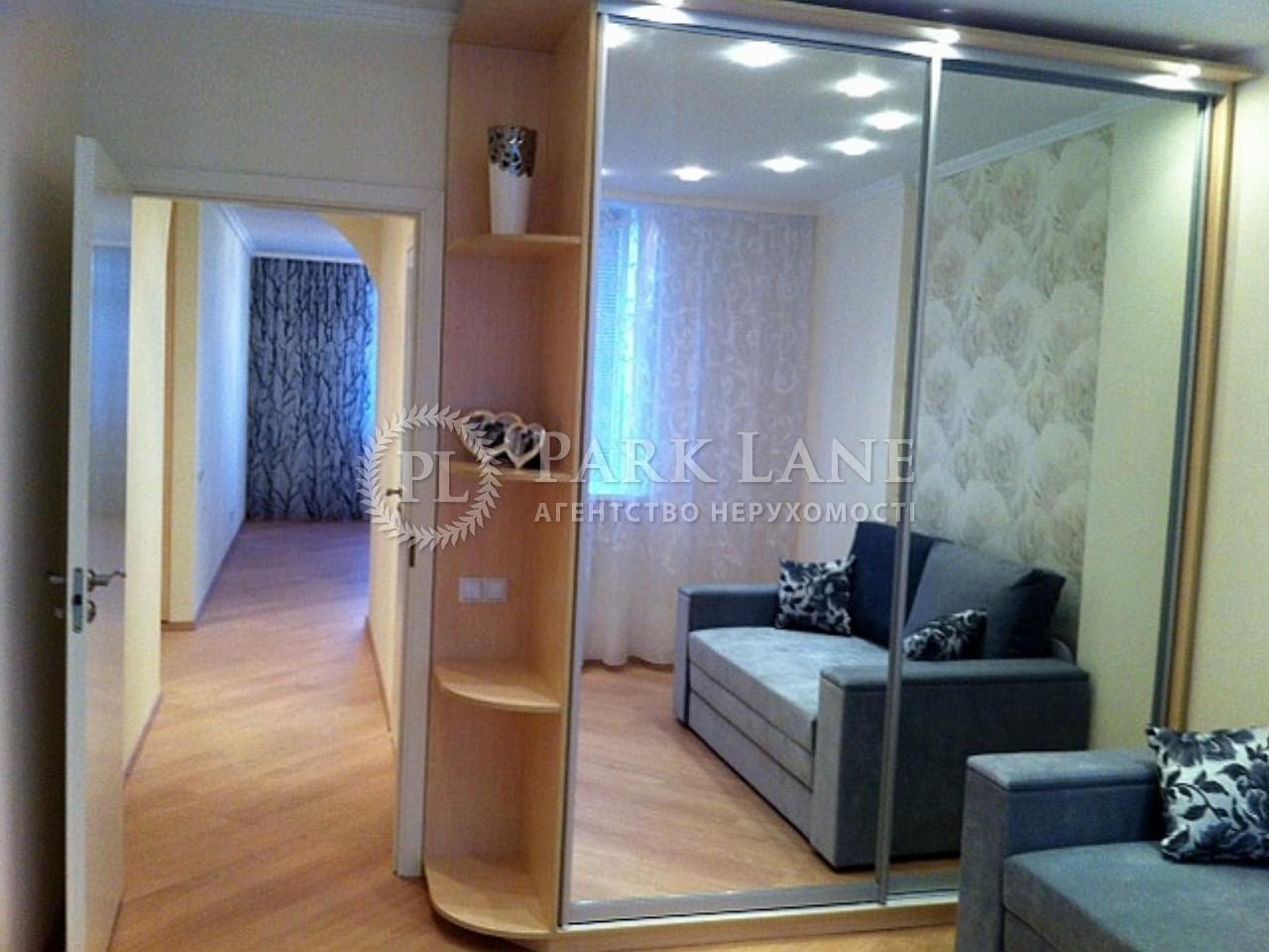Квартира ул. Вильямса Академика, 3/7, Киев, Z-1258737 - Фото 3