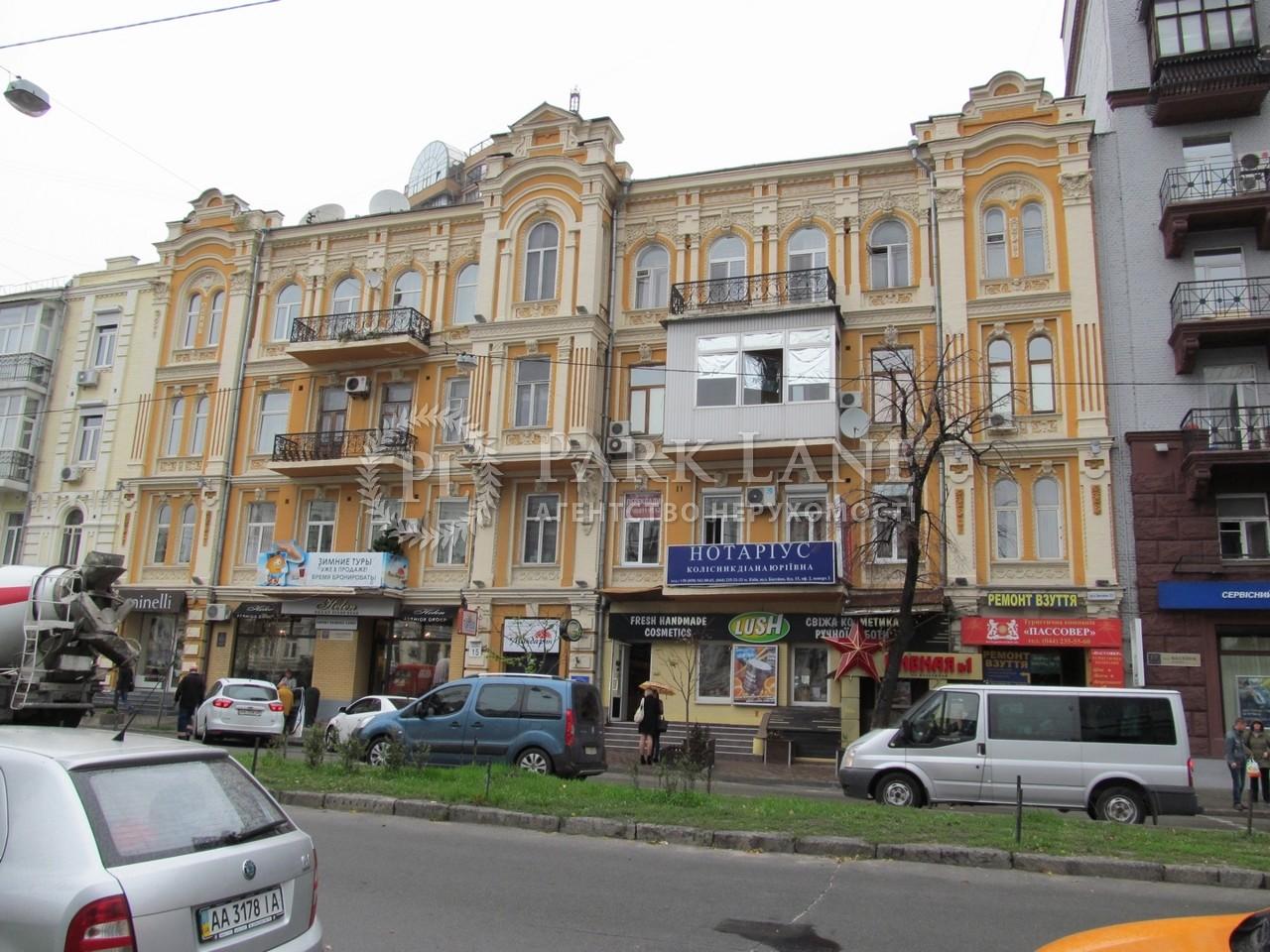 Квартира ул. Бассейная, 15, Киев, J-28267 - Фото 16