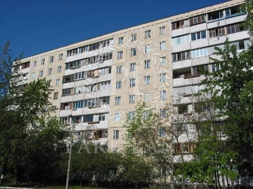 Квартира, Z-591396, 54а