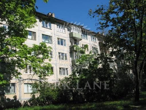 Квартира, Z-1294295, 17